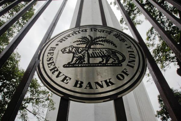 reserve bank initiates steps to increase security for currency exchange