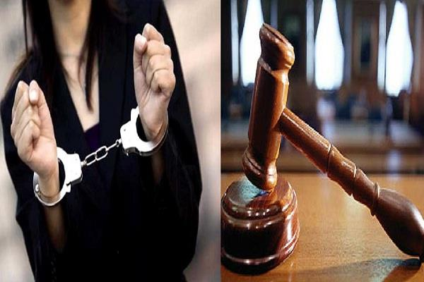 court sentences wife to 3 year sentence on fake documents