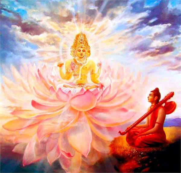 from brahma purana