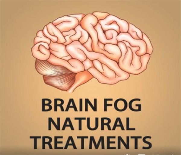do these methods to remove the problem of brain fog