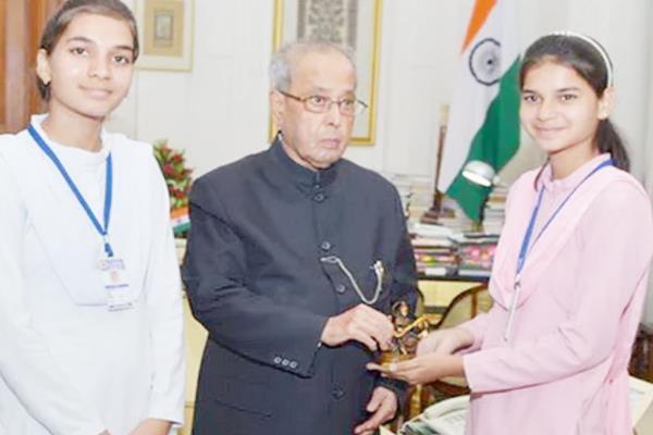 president honored women students