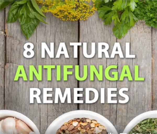 use these home remedies to prevent fungal infection
