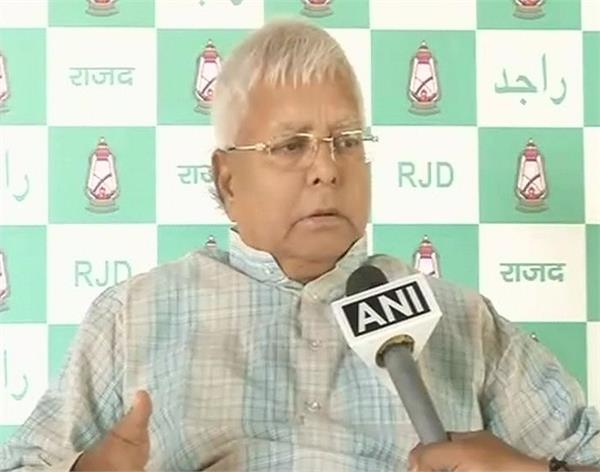 lalu prasad yadav hit out on modi government