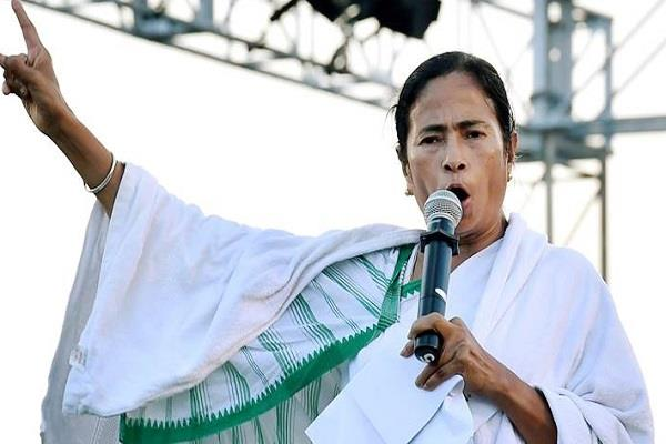 prepare for any situation tmc worker mamta