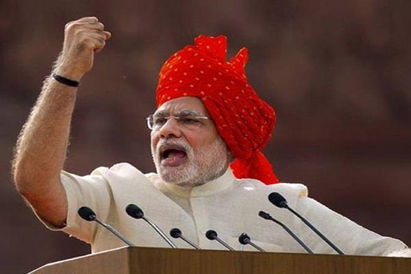modi government  these changes in the economic front over the last three years