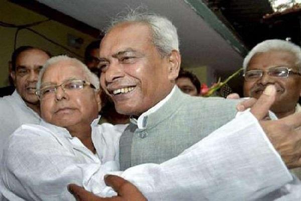 former mp prabhunath singh gets life imprisonment for killing mla