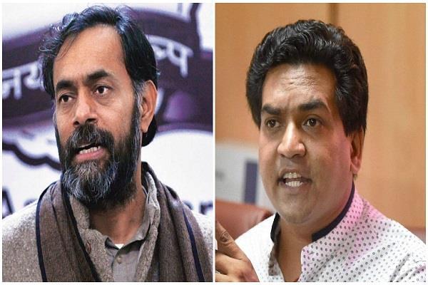 yogendra yadav admonition to kapil mishra