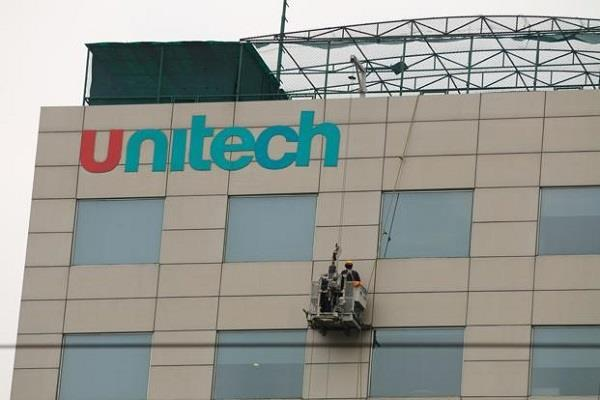 unitech complied with the order deposited interest amount