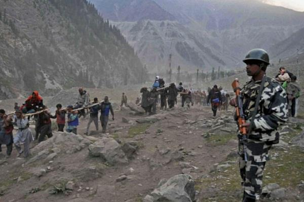 vishwa hindu parishad says amarnath yatra to be handed over to army