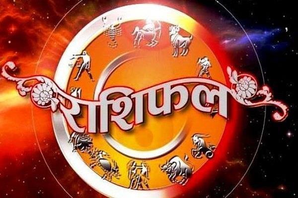 horoscope sun with mars which zodiac will be financially upset on sunday