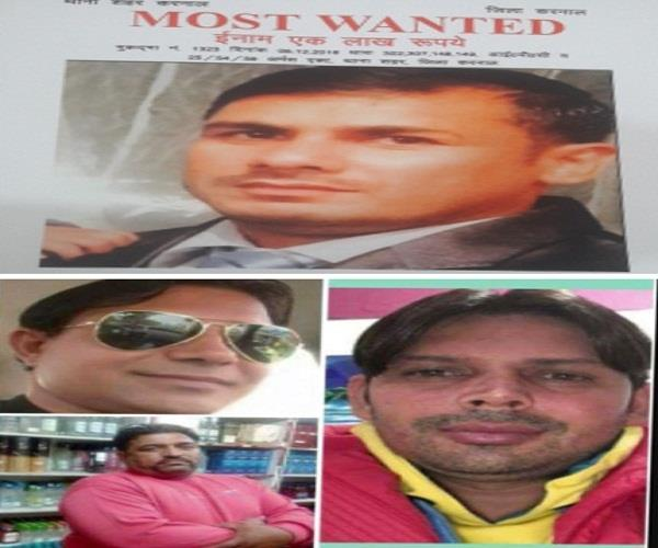 karnal triple murder case