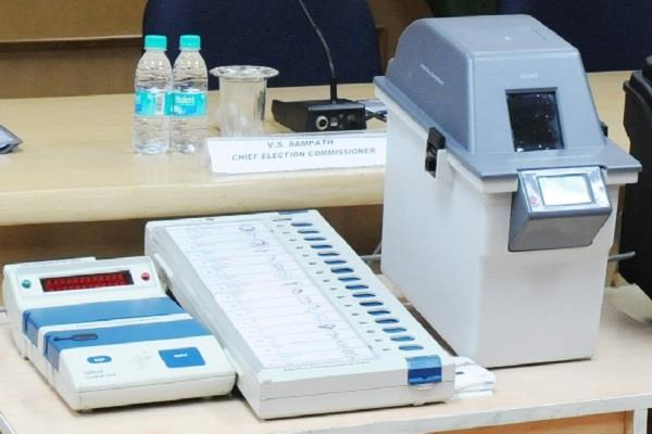 ec ready for challenge evm tomorrow will give demo