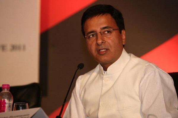 congress  randeep surjewala  yogi adityanath  bjp