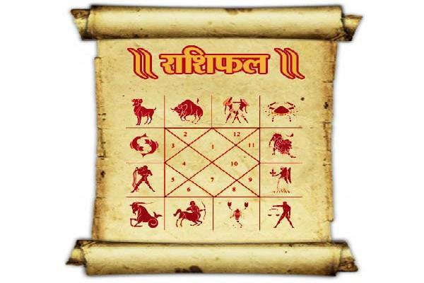 horoscope mars sun fusion in taurus which zodiac will flourish