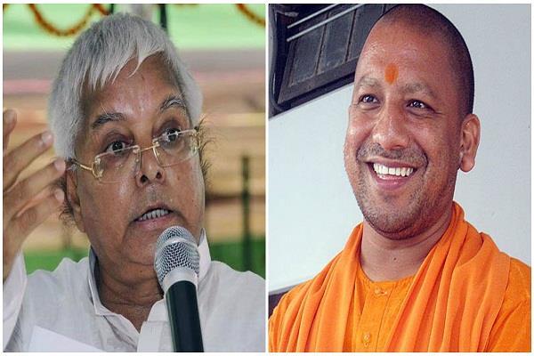 yogi adityanath tweeted  yes in bihar  there is a ramrajya