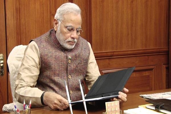 narendra modi notebook startup india clean india