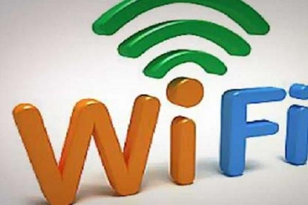 students will get wi fi facility soon