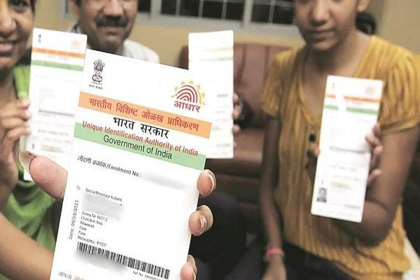 the time limit for making aadhar mandatory will not increase further