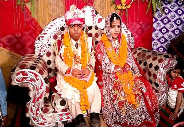indias smallest couple got married