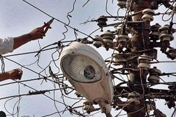 haryana charki dadri power department connection