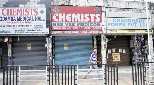 on 30th may tricity chemist shops are closed