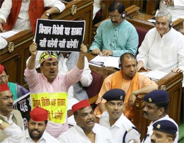 2 day assembly session yogi attack on opposition to law on govt