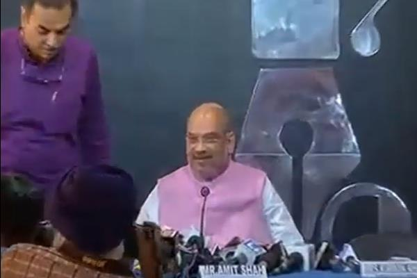 amit shah press conference at chandigarh