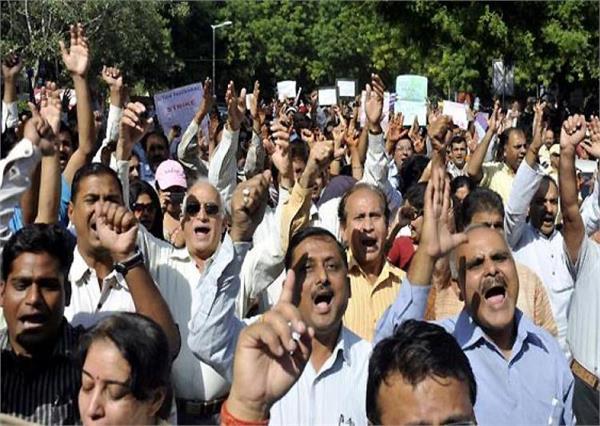 teachers protest at panchkula
