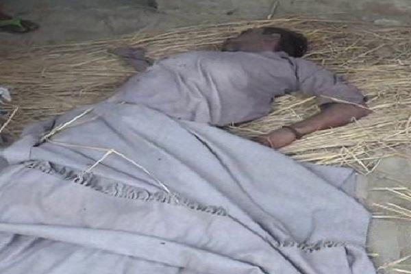 deadbody found in field