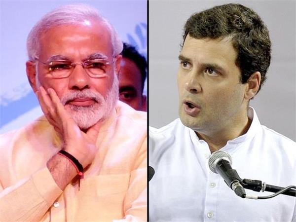 rahul gandhi comment on modi government