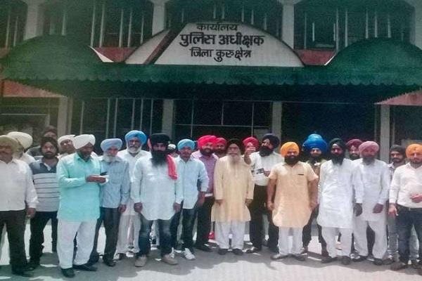 foul language against sikhs on facebook profile