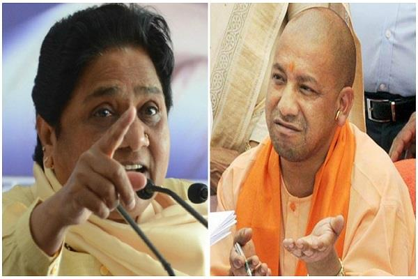 uttar pradesh does not have law rajdharma of criminals is going on mayawati