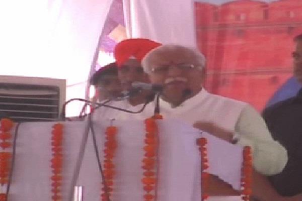 haryana safidon manohar lal khattar jawanti of maharaja jassa singh ahluwalia
