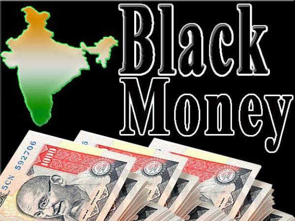 operation clean money website launch