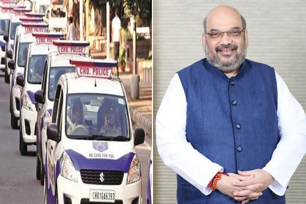 amit shah to be in chandigarh tomorrow
