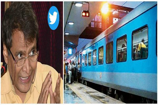railway minister suresh prabhu loots abduction kidnap tweet