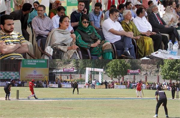 mehbooba watch the cricket match