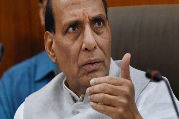 rajnath told the security forces  be on the border with china