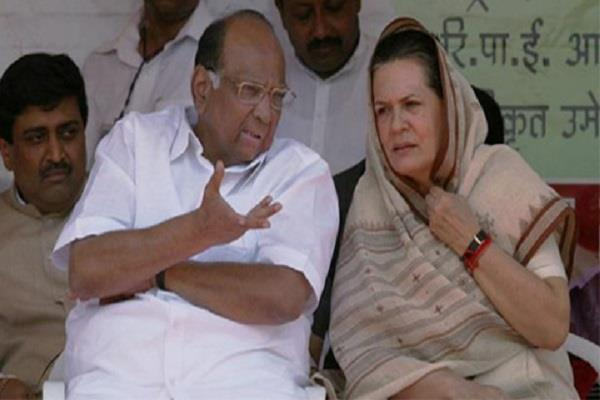 pawar rejects sonia  s offer to become presidential candidate ncp