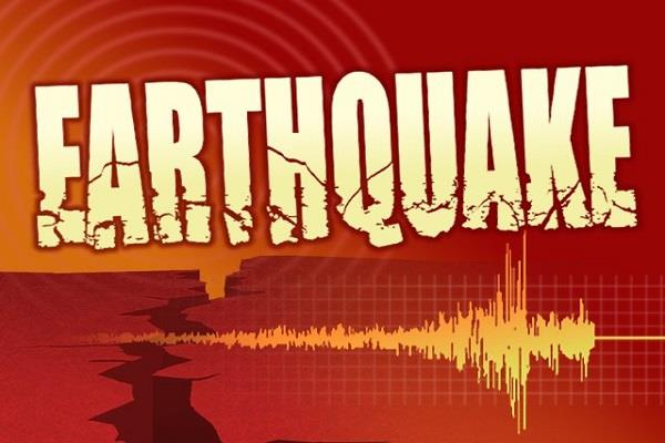 earthquake shocks felt in turkey