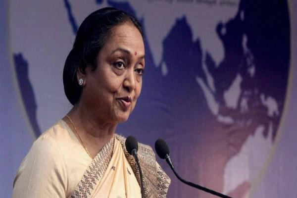 meera kumar will fill the form today for the post of president