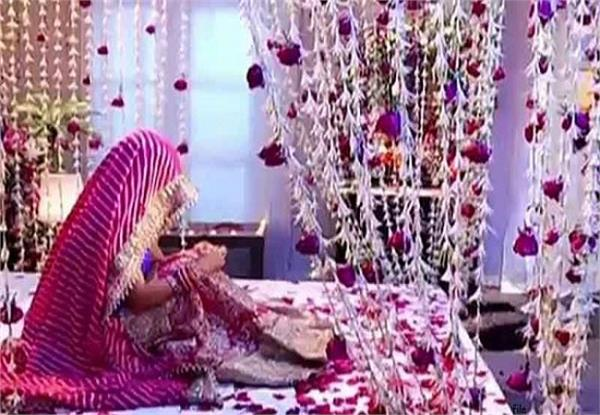 husband flying senses looking at wife at suhagrat why know
