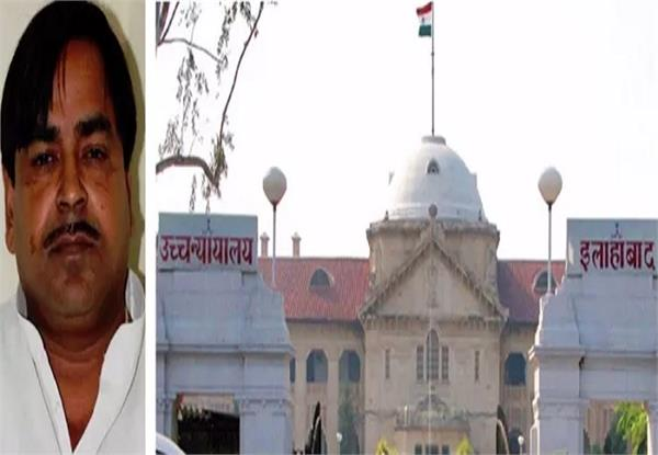 10 million judges were granted bail for gayatri