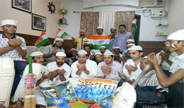 due to the victory of team india in up