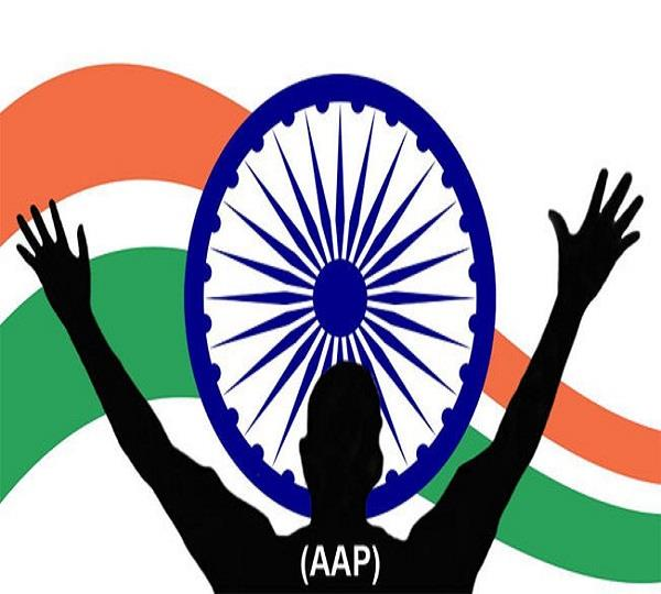 aap workers protest