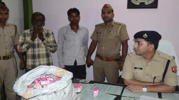 fake gulab wate making factory busted 2 arrested