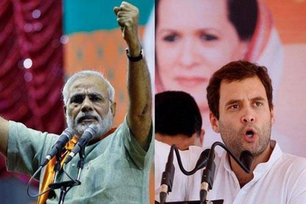 narendra modi congress rahul gandhi birthday