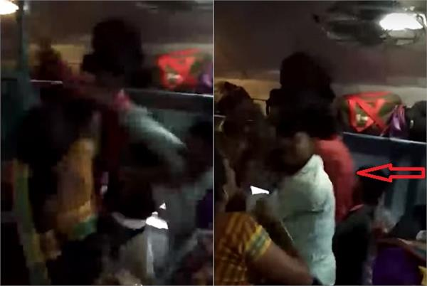 pregnant woman beaten in train