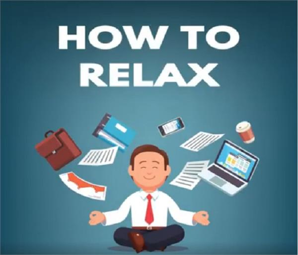 must take these good ways to relax