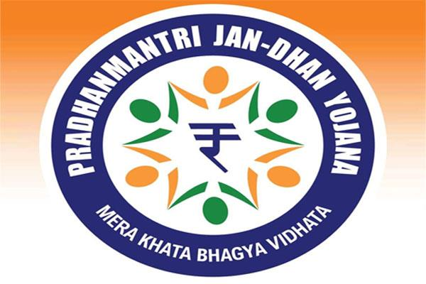 balance is decreasing in the jan dhan yojana